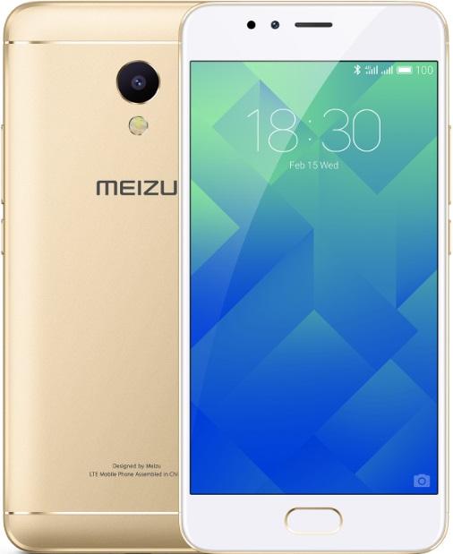 Meizu M5s 16GB gold (Global version)