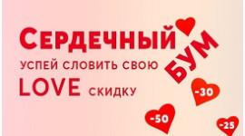 ❤️Наилучшие идеи ко Дню Валентина! ❤️