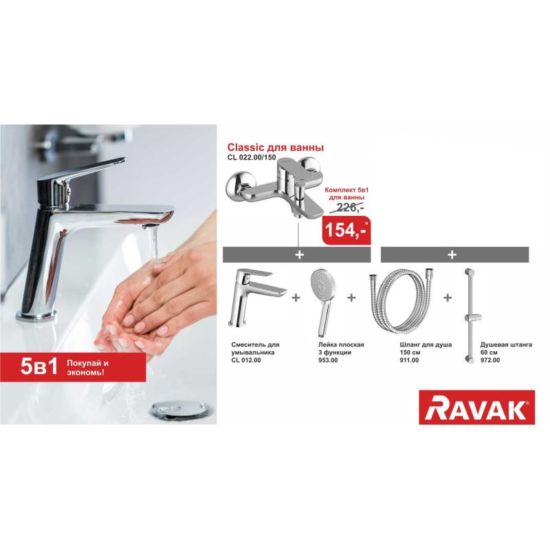 Набор смесителей Ravak  (70320254)