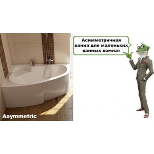 Ванна Ravak Asymmetric 150 X 100  L (C441000000)