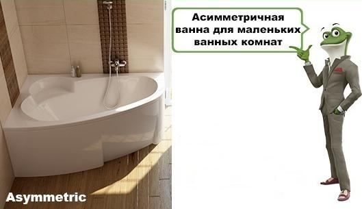 Ванна Ravak Asymmetric  160 X 105  L (C461000000)