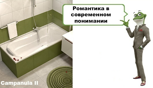 Ванна Ravak Campanula II   180X80 (CB01000000)