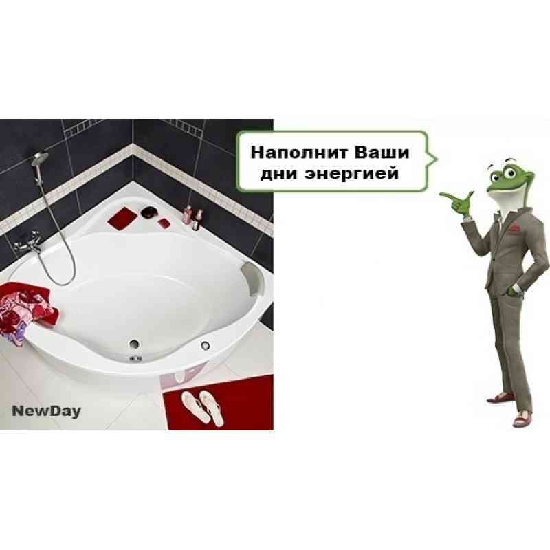 Ванна Ravak Newday 150X150 (C661000000)