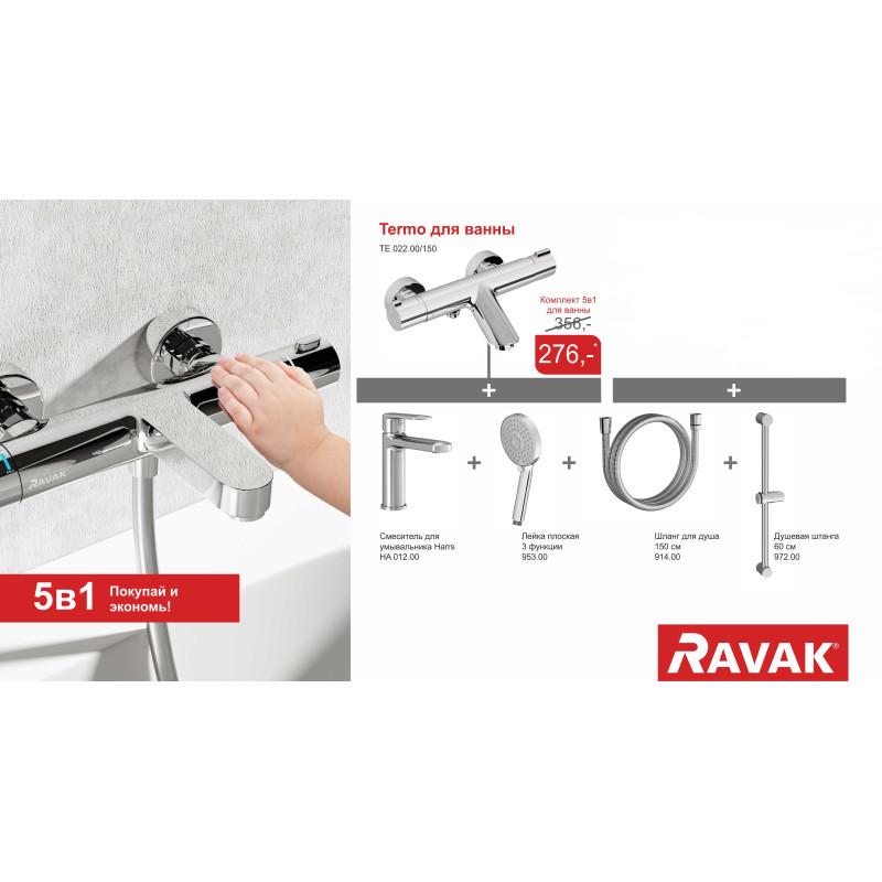 Набор смесителей Ravak Termo (HA 012,TE 022,953.00,972.00,914.00)