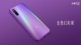 Дебют Xiaomi Mi 9 SE: тонкий, компактный и удешевленный вариант флагмана