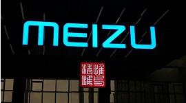 Meizu обещает завтра какой-то сюрприз