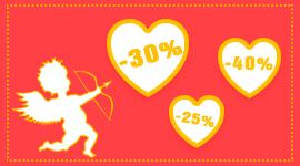 Впереди лучший День влюбленных! Cделайте приятно своим половинкам!