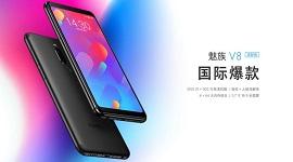 Обзор бюджетных смартфонов Meizu V8 и Meizu V8 Pro