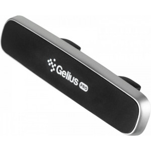 Автодержатель Gelius Ultra GU-CH004 silver/black