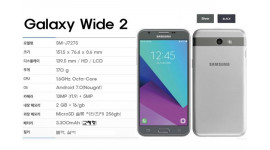 Samsung представила 8-ядерный Galaxy Wide 2