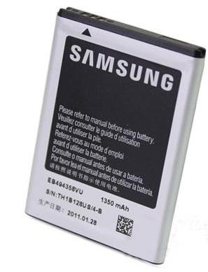 АКБ Samsung S5830