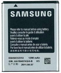 АКБ Samsung S5250