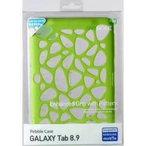 ANYMODE Pebble Case Anti-bacterial Galaxy Tab 8.9 green