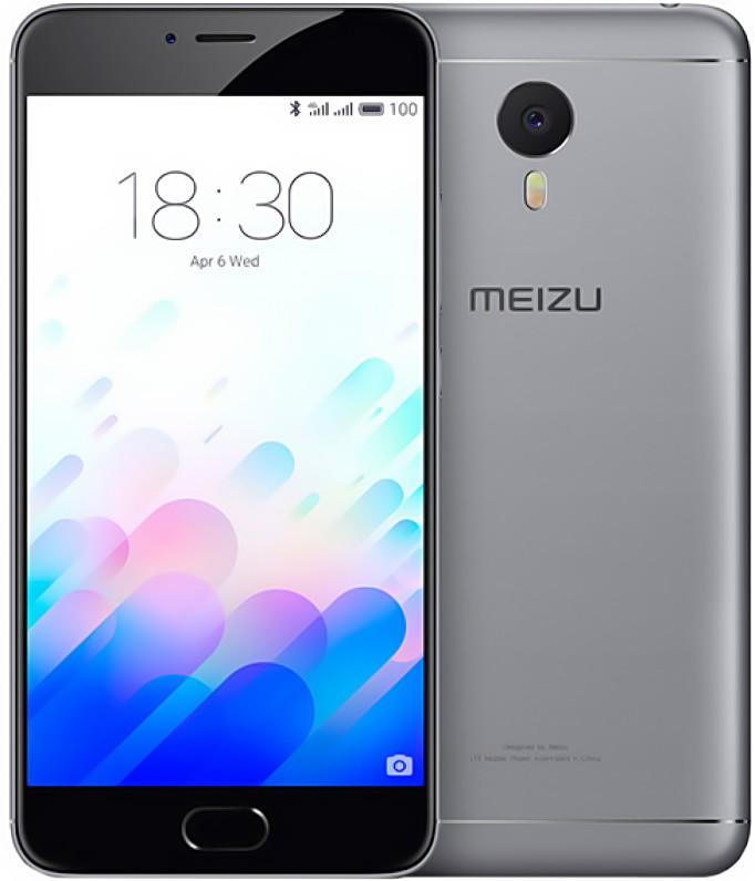 Meizu M5 Note 32GB grey (Global version)