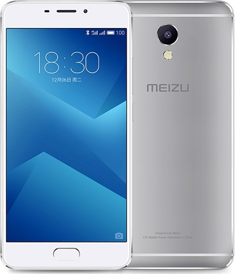 Meizu M5 Note 32GB silver (Global version)