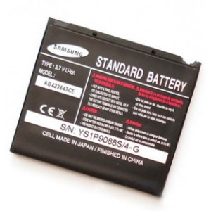 АКБ Samsung C170
