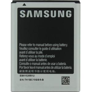 АКБ SAMSUNG N7000 EB615268VU orig