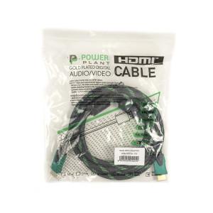 Видeo кабель PowerPlant HDMI - HDMI, 2м, позолоченные коннекторы, 2.0V, Double ferrites, Highspeed