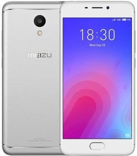 Meizu M6 2/16Gb silver (Global version)