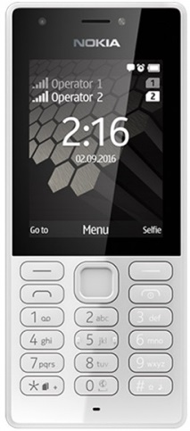 Мобильный телефон Nokia 216 Dual grey (A00027788) UA