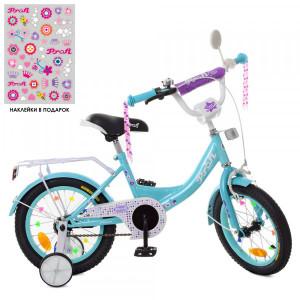 Детский двухколесный велосипед PROFI XD1415 Princess aquamarine